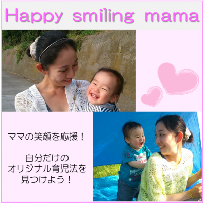 Happy smiling mama
