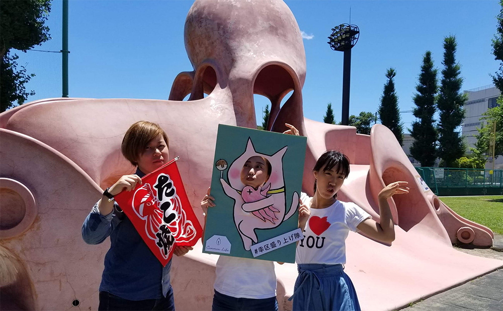 御幸公園シンボル タコのすべり台のイメージ画像