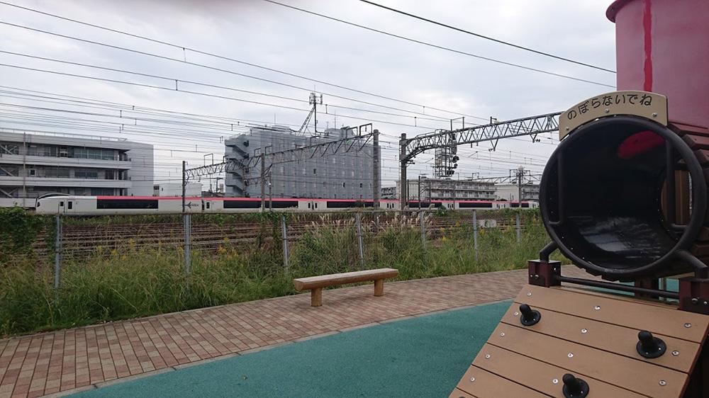 新川崎ふれあい公園のイメージ画像