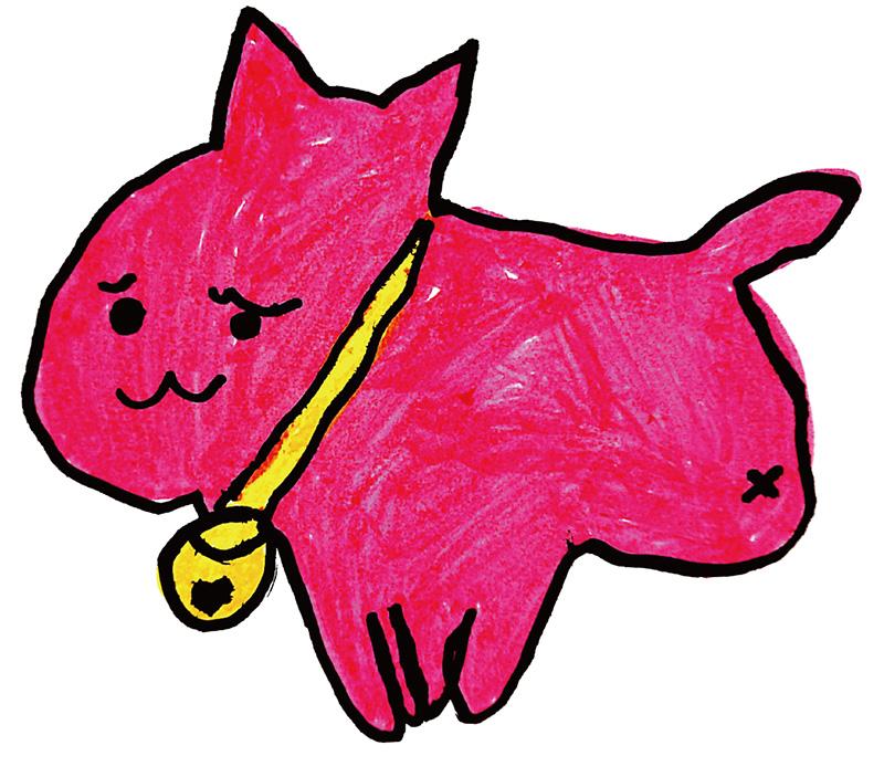 優利さん(小1)の描いた さいわいにゃんのイメージ画像