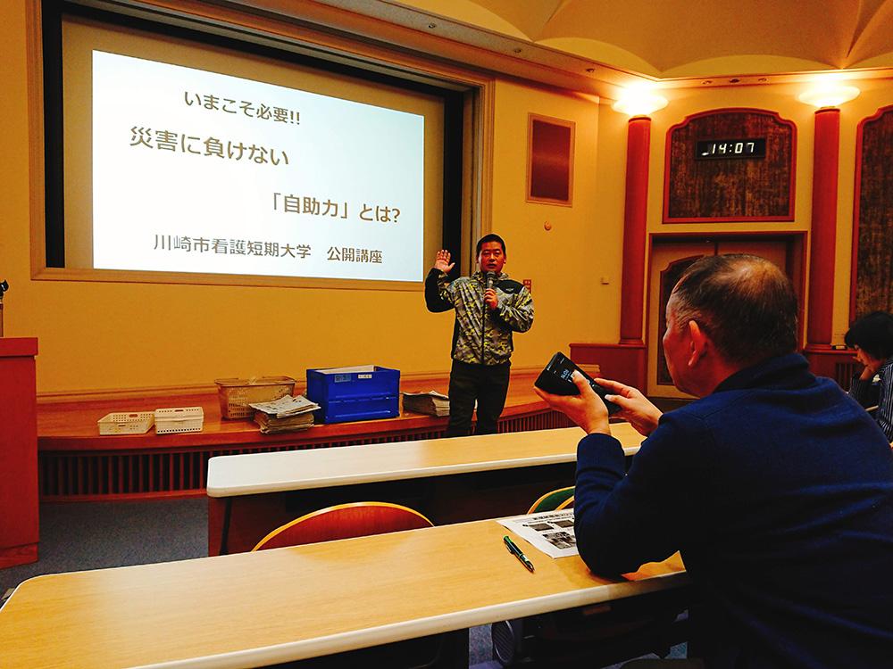がくさんぽ vol.7「川崎直下地震を無事に切り抜け隊」のイメージ画像