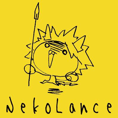 ネコランス