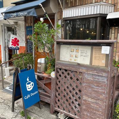 Cafe Denim