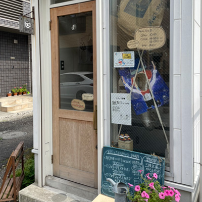 Denim bis〜珈琲焙煎とおやつ〜